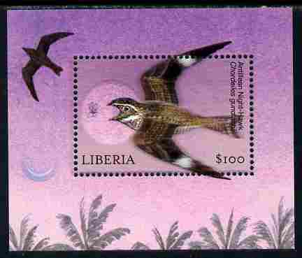 Liberia 2010 Birds perf m/sheet - Night Hawk unmounted mint