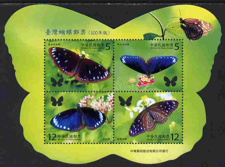 Taiwan 2011 Butterflies perf heetlet (Butterfly Shaped) containing set of 4 unmounted mint