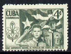 Cuba 1954 Third National Scout Camp unmounted mint, SG 721*