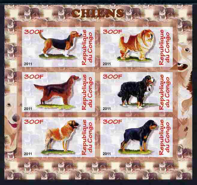 Congo 2011 Dogs imperf sheetlet containing 6 values unmounted mint