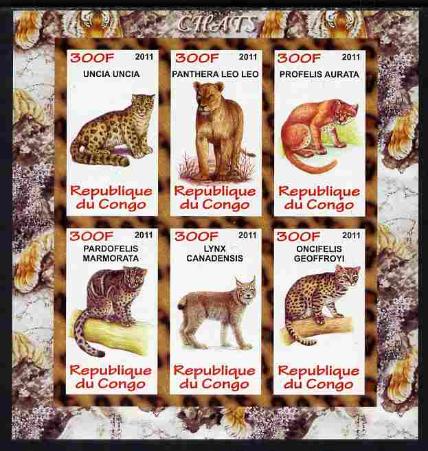 Congo 2011 Wild Cats imperf sheetlet containing 6 values unmounted mint