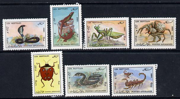 Afghanistan 1986 Animals, Insects & Reptiles perf set of 7 unmounted mint SG 1128-34*