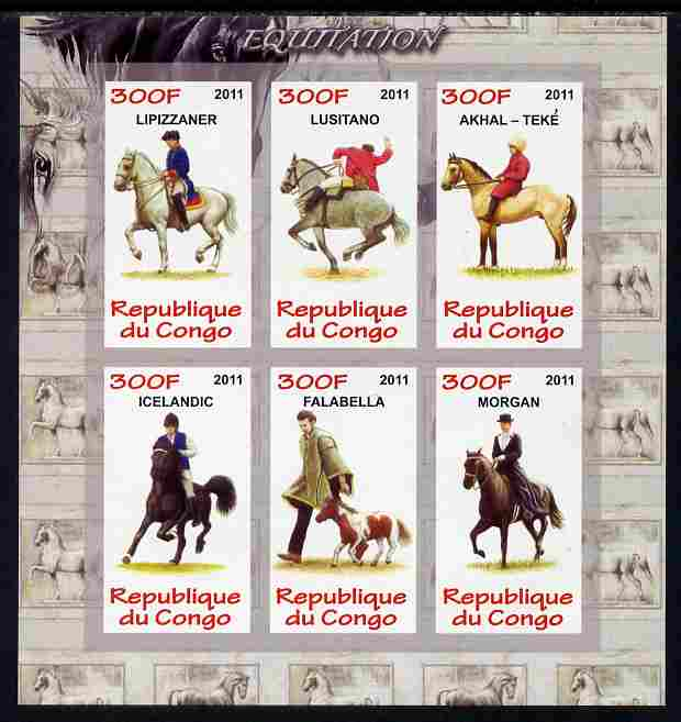 Congo 2011 Horses imperf sheetlet containing 6 values unmounted mint