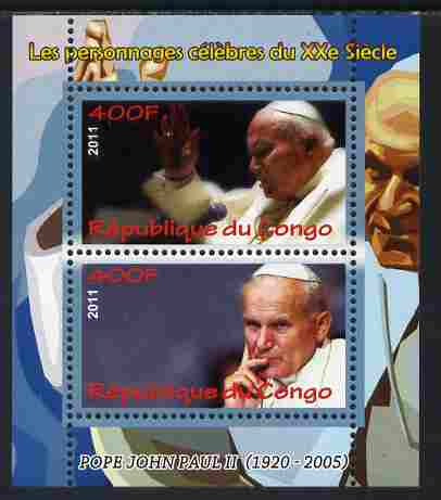 Congo 2011 Pope John Paul II perf sheetlet containing 2 values unmounted mint
