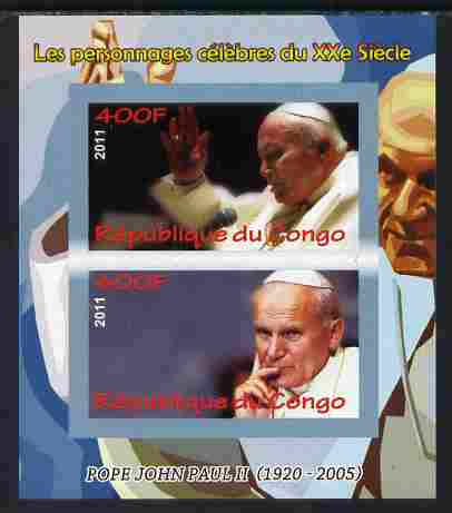 Congo 2011 Pope John Paul II imperf sheetlet containing 2 values unmounted mint