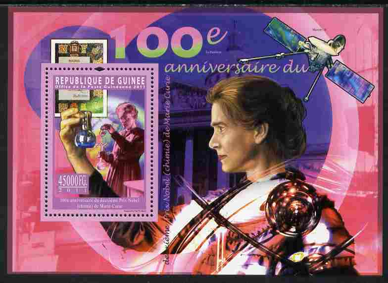 Guinea - Conakry 2011 Centenary of Second Nobel Prize for Marie Curie perf s/sheet unmounted mint