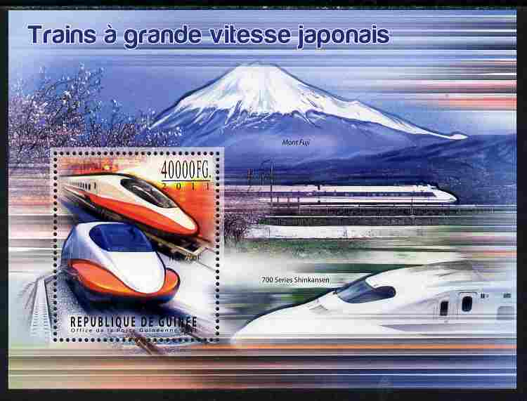 Guinea - Conakry 2011 Japanese High Speed Trains #1 perf s/sheet unmounted mint