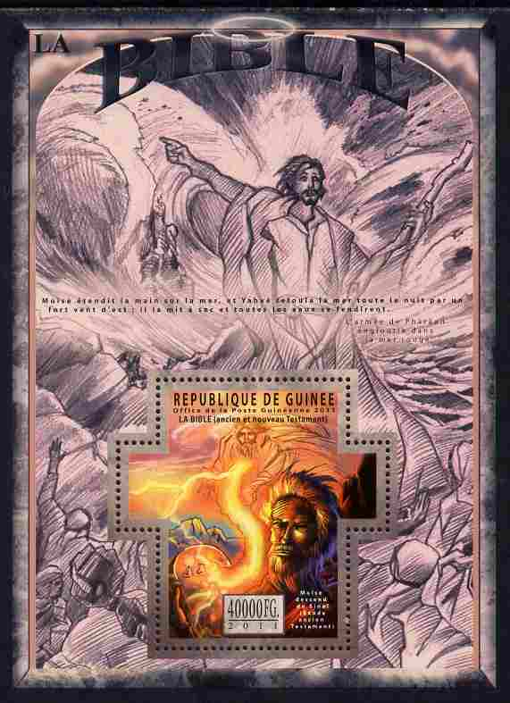 Guinea - Conakry 2011 The Bible #3 perf s/sheet containing Cross shaped value unmounted mint