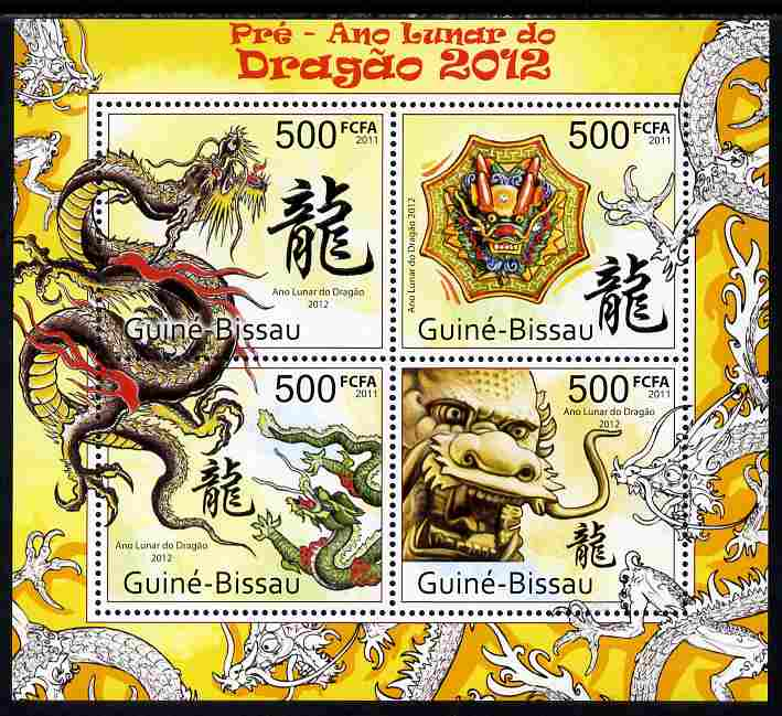 Guinea - Bissau 2011 Chinese New Year - Year of the Dragon perf sheetlet containing 4 values unmounted mint