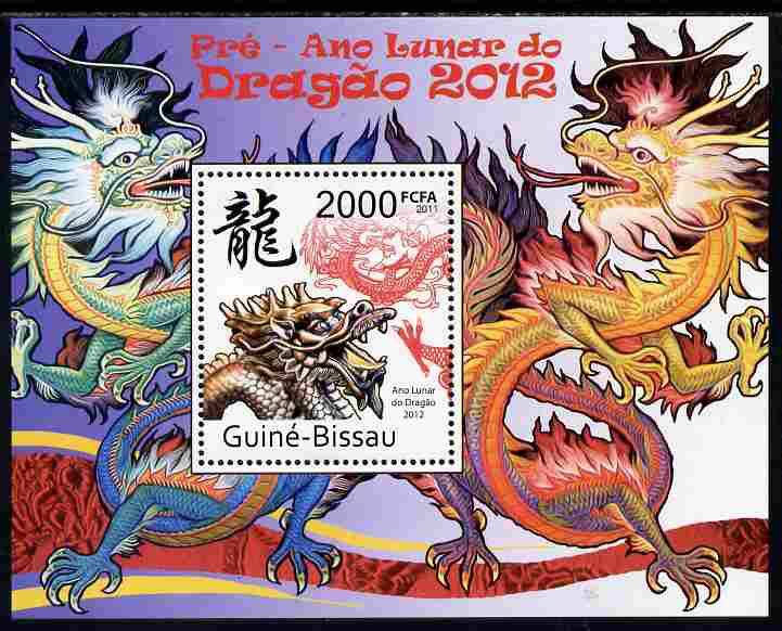 Guinea - Bissau 2011 Chinese New Year - Year of the Dragon perf s/sheet unmounted mint