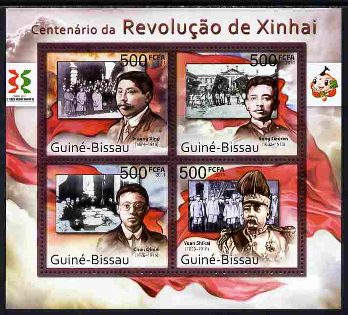 Guinea - Bissau 2011 Centenary of Revolution in Xinhai perf sheetlet containing 4 values unmounted mint