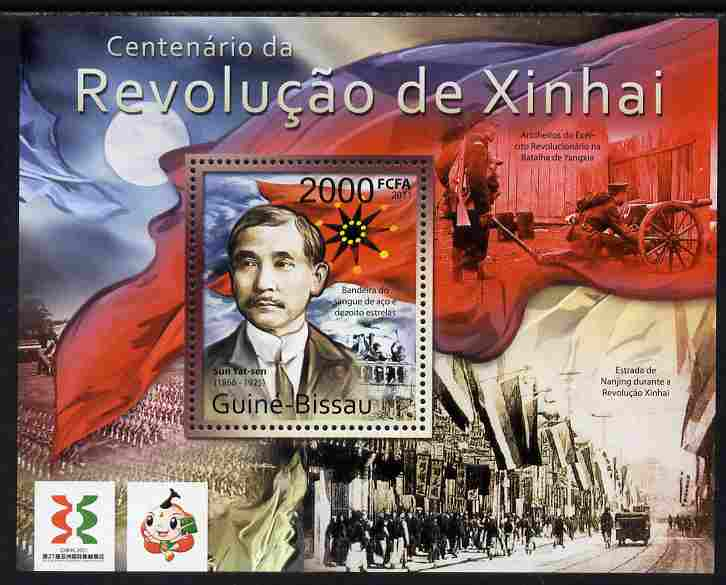 Guinea - Bissau 2011 Centenary of Revolution in Xinhai perf s/sheet unmounted mint