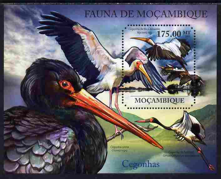 Mozambique 2011 Storks perf m/sheet containing octagonal shaped value unmounted mint