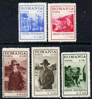 Rumania 1931 Scout Exhibition set of 5 (mounted mint),  Mi 413-17