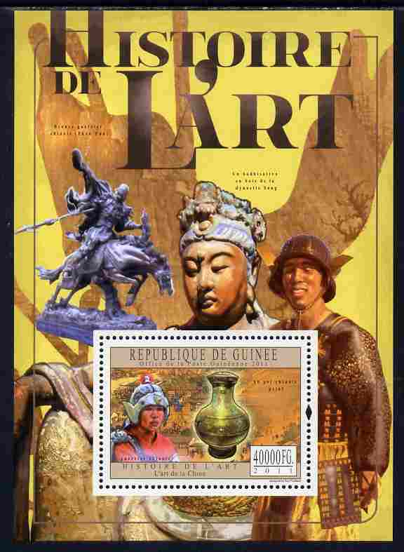 Guinea - Conakry 2011 History of Art - Chinese Art perf m/sheet unmounted mint