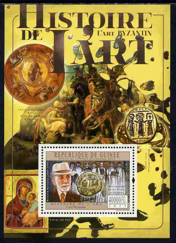 Guinea - Conakry 2011 History of Art - Byzantine Art perf m/sheet unmounted mint