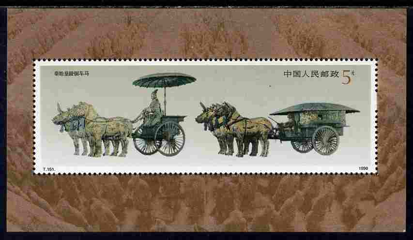 China 1990 Bronze Chariots perf m/sheet unmounted mint SG MS 3677