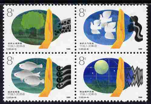 China 1988 Environmental Protection se-tenant block of 4 unmounted mint SG 3557a