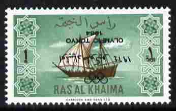 Ras Al Khaima 1965 Ships 1r with Tokyo Olympic Games overprint inverted, unmounted mint, SG 15var, stamps on ships, stamps on olympics