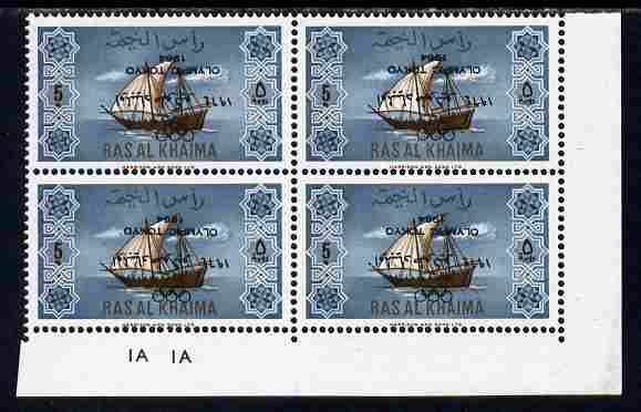 Ras Al Khaima 1965 Ships 5r with Tokyo Olympic Games overprint inverted, unmounted mint plate block of 4, SG 17var