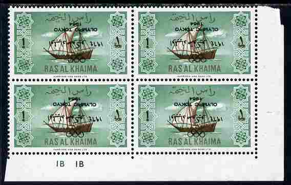 Ras Al Khaima 1965 Ships 1r with Tokyo Olympic Games overprint inverted, unmounted mint plate block of 4, SG 15var , stamps on ships, stamps on olympics