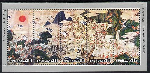 North Korea 1993 Famous Korean Painting se-tenant strip of 5