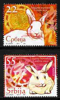 Serbia 2011 Chinese New Year - Year of the Rabbit perf set of 2 unmounted mint