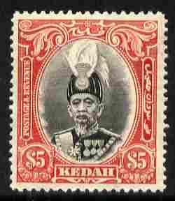 Malaya - Kedah 1937 Sultan $5 black & scarlet mounted mint SG 68