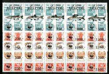 Dikson Isle - WWF Fishes opt set of 25 values, each design opt'd on  block of 4  Russian defs (total 100 stamps) unmounted mint