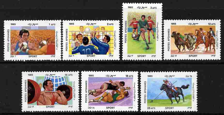 Afghanistan 1985 Sport perf set of 7 unmounted mint SG 1053-59