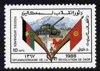 Afghanistan 1988 Tenth Anniversary of Sawr Revolution 10a unmounted mint, SG 1197.