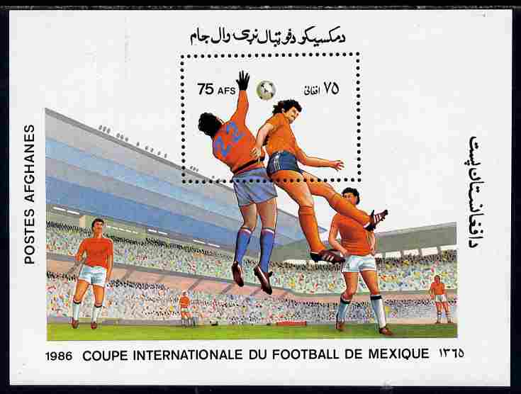 Afghanistan 1986 Football World Cup perf m/sheet unmounted mint, SG MS 1098