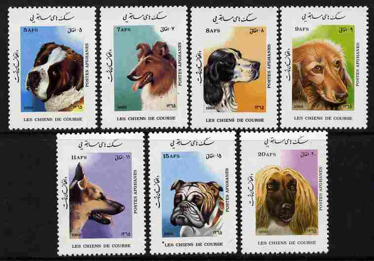 Afghanistan 1986 Dogs perf set of 7 unmounted mint, SG 1104-10