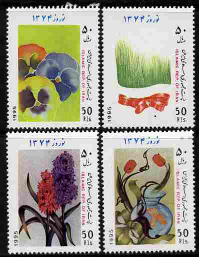 Iran 1995 New Year Festival (Flowers) set of 4 unmounted mint, SG 2845-48