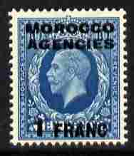 Morocco Agencies - French Currency 1935-37 KG5 1f on 10d turquoise-blue unmounted mint, SG 223