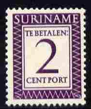 Surinam 1956 Postage Due 2c deep lilac unmounted mint, SG D437 (Blocks available price pro-rata)