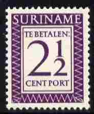 Surinam 1956 Postage Due 2.5c deep lilac unmounted mint, SG D438 (Blocks available price pro-rata)
