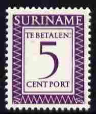 Surinam 1956 Postage Due 5c deep lilac unmounted mint, SG D439 (Blocks available price pro-rata)