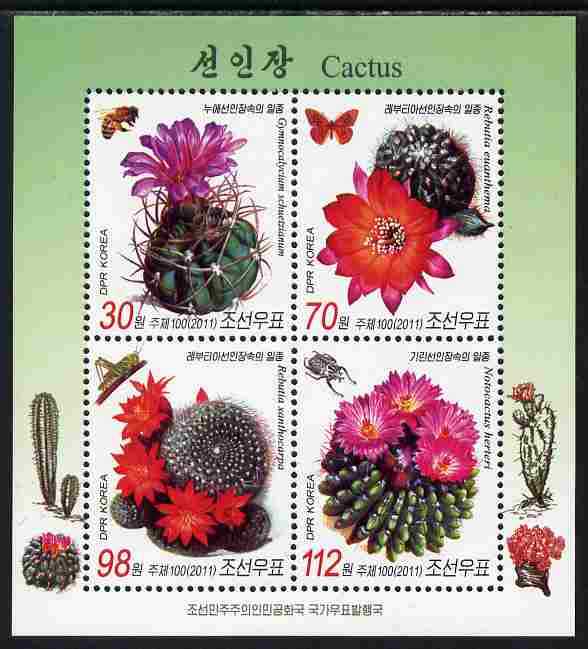 North Korea 2011 Cacti & Butterflies perf sheetlet containing set of 4 values unmounted mint