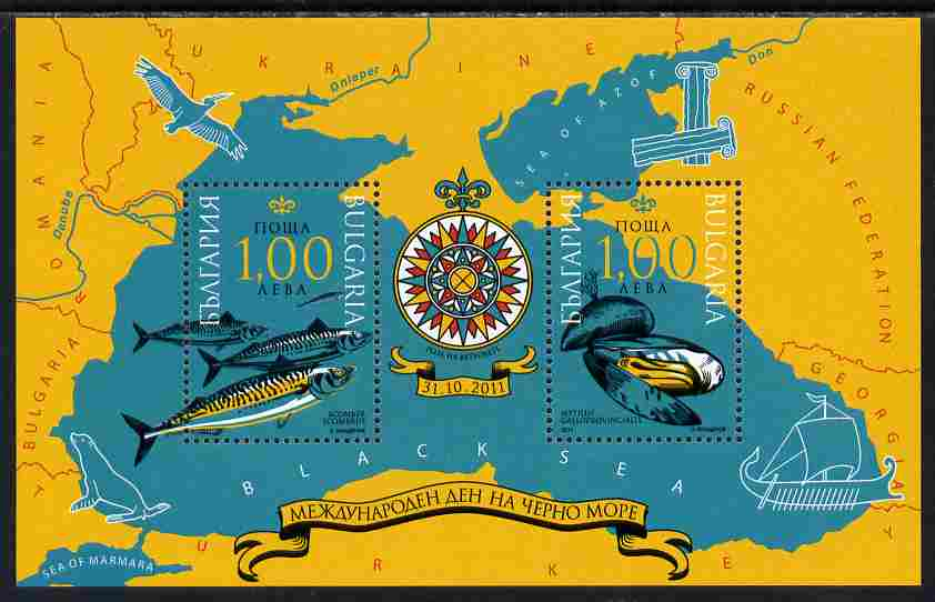 Bulgaria 2011 Black Sea perf m/sheet containing 2 values unmounted mint
