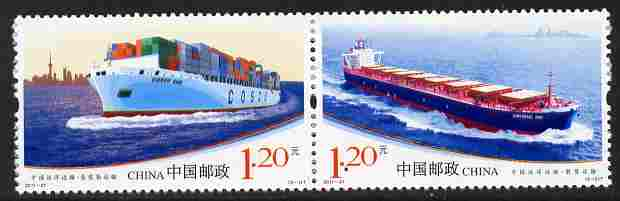 China 2011 Ships - Freighters se-tenant perf set of 2 values unmounted mint