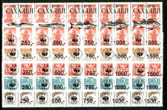 Sakhalin Isle - WWF Fishes opt set of 25 values, each design opt'd on  block of 4  Russian defs (total 100 stamps) unmounted mint