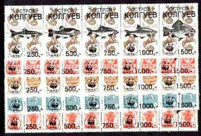 Kolguev Island - WWF Fishes opt set of 25 values, each design opt'd on  block of 4  Russian defs (total 100 stamps) unmounted mint