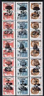 Udmurtia Republic - Fungi opt set of 15 values, each design opt'd on  pair of Russian defs (total 30 stamps) unmounted mint
