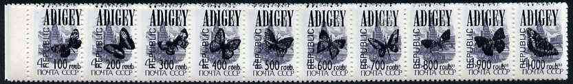 Adigey Republic - Butterflies opt set of 50 values, each design opt'd on Russian def unmounted mint