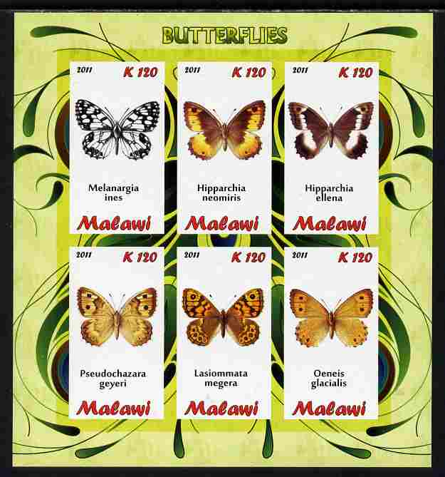 Malawi 2011 Butterflies #2 imperf sheetlet containing 6 values unmounted mint
