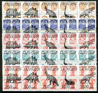 Gagauzia Republic - Prehistoric Animals opt set of 25 values, each design opt'd on  block of 4  Russian defs (total 100 stamps) unmounted mint