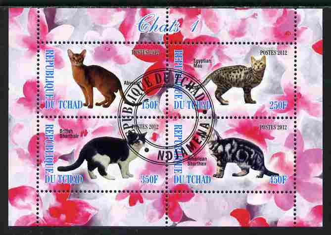 Chad 2012 Domestic Cats #1 perf sheetlet containing 4 values cto used