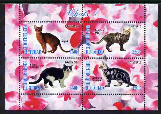 Chad 2012 Domestic Cats #1 perf sheetlet containing 4 values unmounted mint