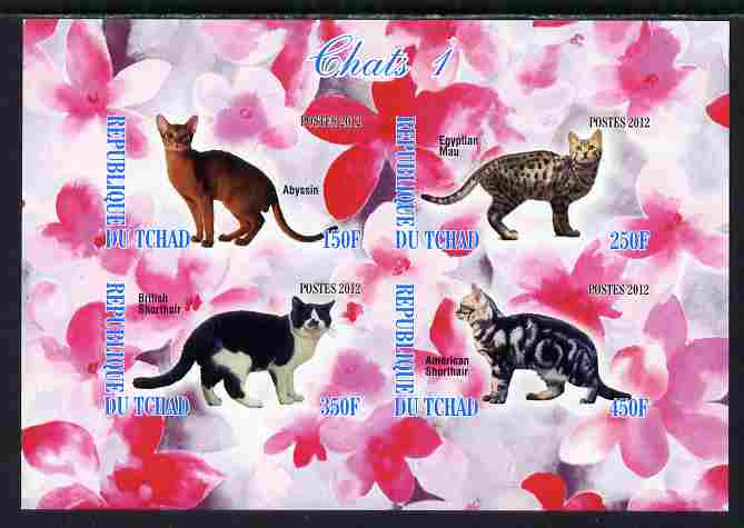 Chad 2012 Domestic Cats #1 imperf sheetlet containing 4 values unmounted mint
